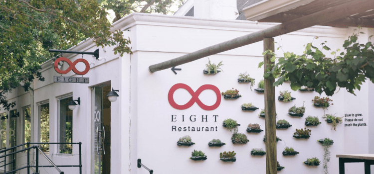 Celebrate a special Valentine's at Eight Restaurant